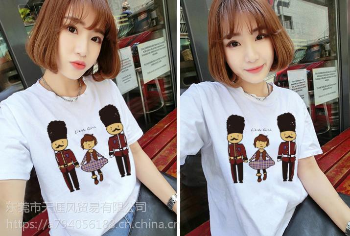 青岛厂家***新款时尚韩版女装大版T恤批发便宜纯棉T恤 几元钱纯棉T恤批发