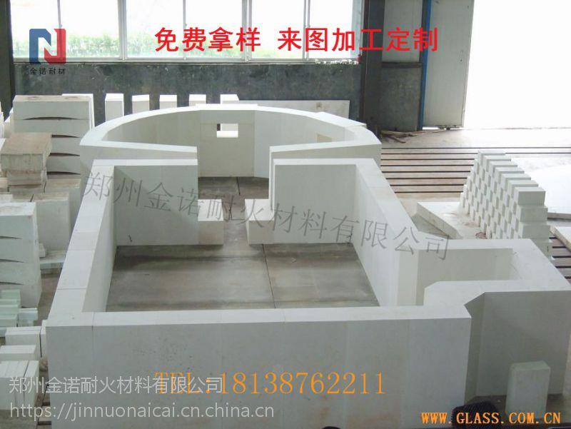 耐火砖 熔铸AZS-41# 源头厂家 量大从优 耐材专供 郑州金诺耐材