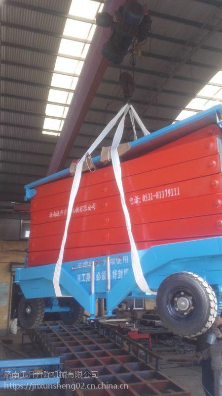8米移动式升降机/300公斤升降台/厂房维修检修多多用途