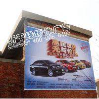 黄冈路牌广告牌制作、湖北黄冈手绘墙体广告