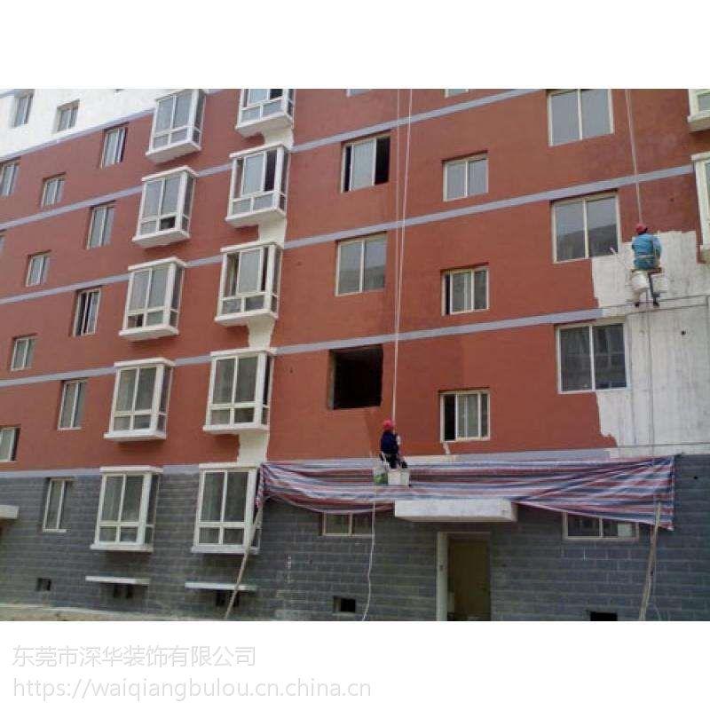 东莞高处外墙腻子油漆