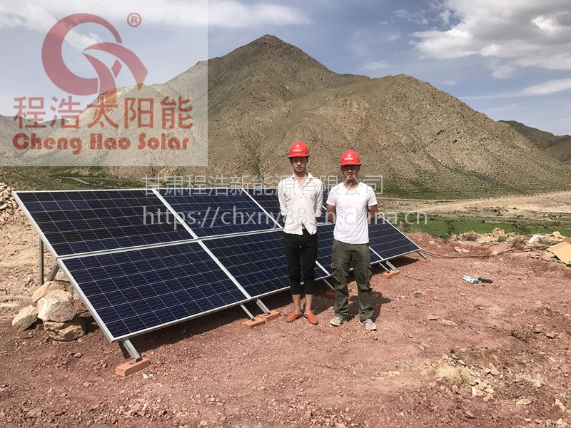程浩供应;甘肃白银市景泰县2kw太阳能光伏发电系统 兰州2kw太阳能发电