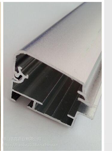 超薄灯箱3.0浩克厂家直销
