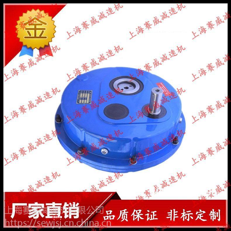 ATA125/ATA100/ATA80皮带输送器专用减速机