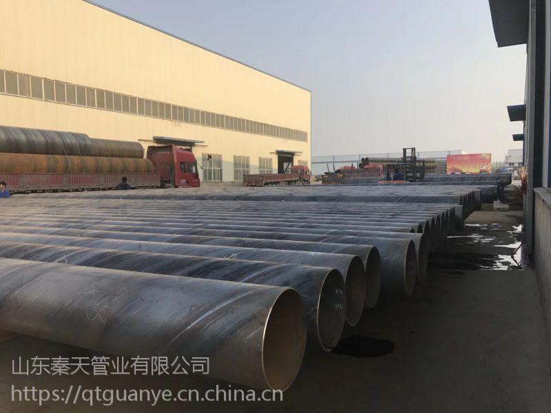 诚售山东Q235B优质螺旋钢管219-2540