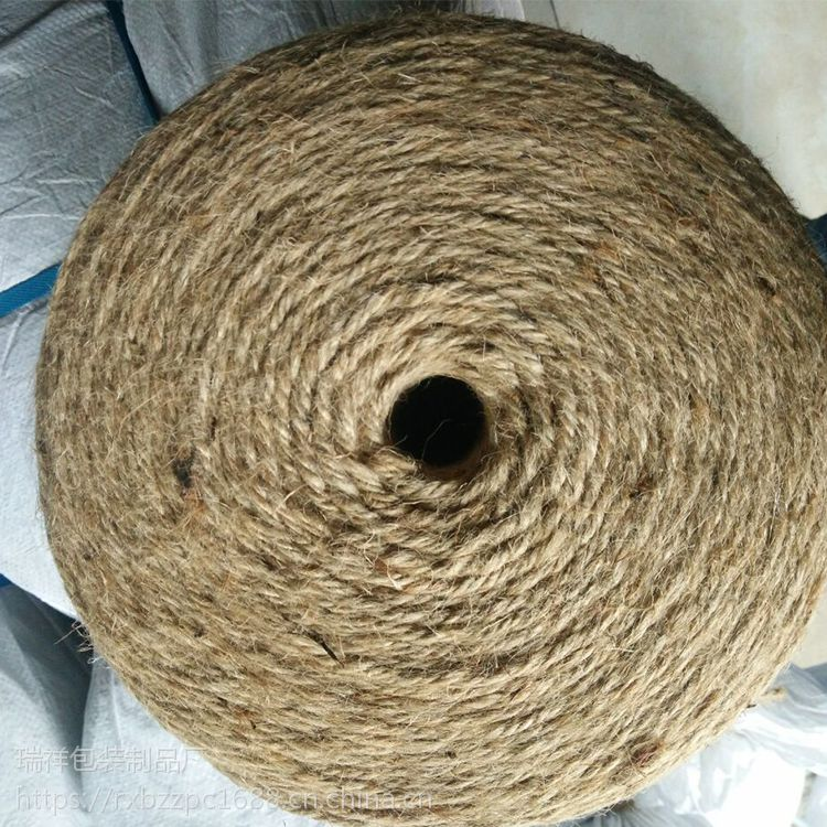 草绳 打捆机专用牧草绳 亚麻纤维牧草绳 厂家供应 举报