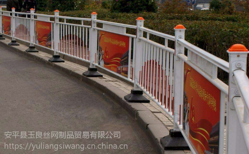 过街天桥防护栏@成都过街天桥防护栏@过街天桥防护栏厂家直销