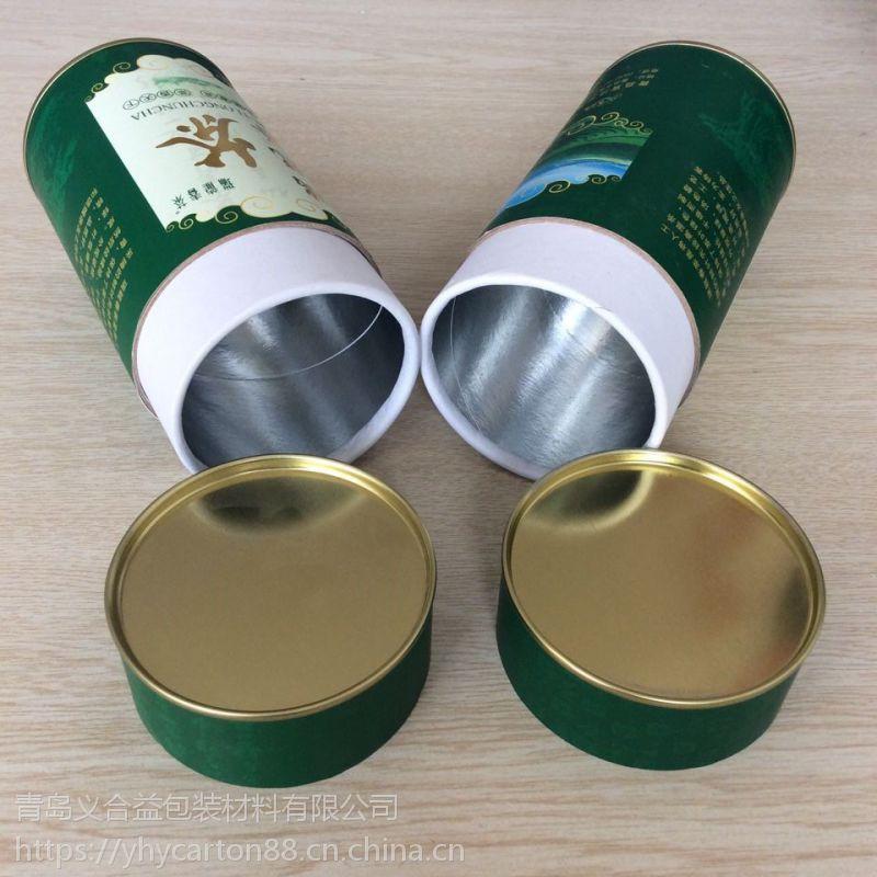 青岛茶叶纸罐|黄岛茶叶纸罐|王台定制茶叶纸罐厂家