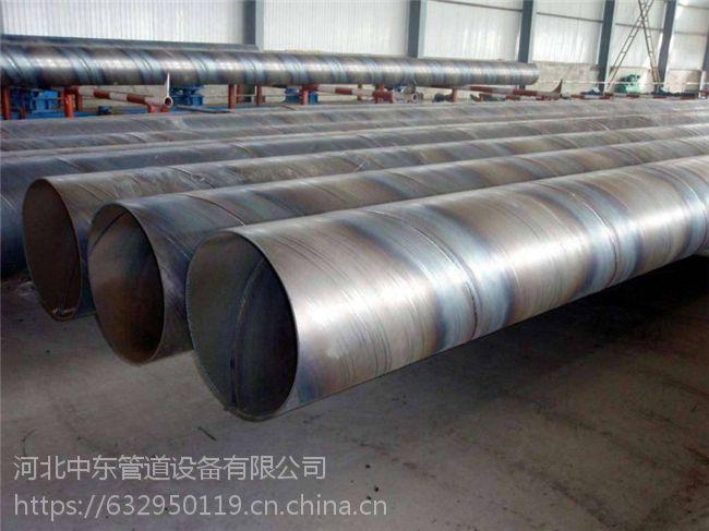 防腐钢管,加强级环氧煤沥青防腐螺旋钢管厂家