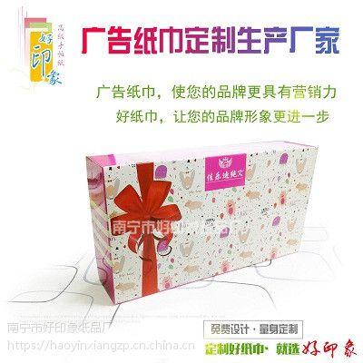 南宁佳乐迪ktv宣传选广告盒抽纸
