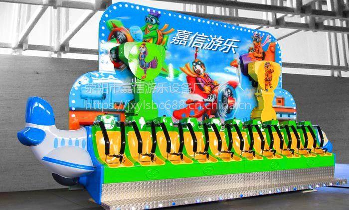 河南嘉信游乐设备可以定做20人摇滚排排坐