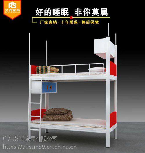 汕头公寓床工厂艾尚家具不仅仅是工厂 是态度是真诚