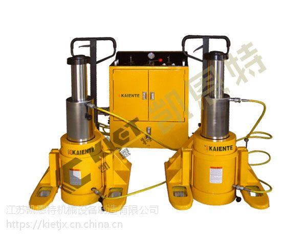 优质的双作用多级液压千斤顶 凯恩特生产销售