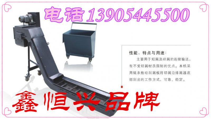 http://himg.china.cn/0/4_127_233404_800_453.jpg