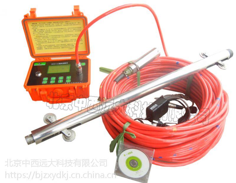 中西(LQS)智能数显滑动式测斜仪型号: RC01/HCX-5 库号:M181541