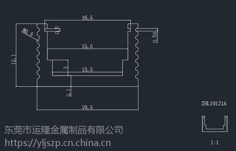 深圳 东莞铝型材厂家铝件、拉铝、挤铝、铝制品、挤压铝料 来图来料开模订做各种灯具