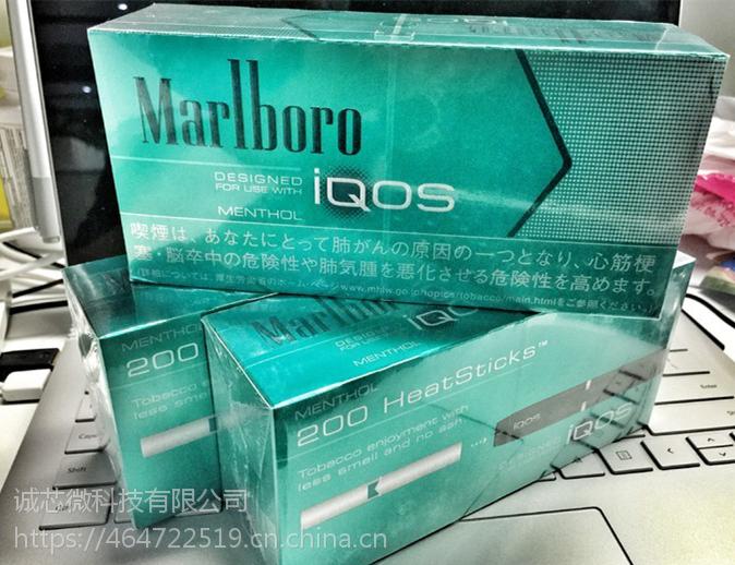 IQOS电子方案 无须明火、不含焦油、真实口感 烟座 充电器 烟杆全套方案 可拆分