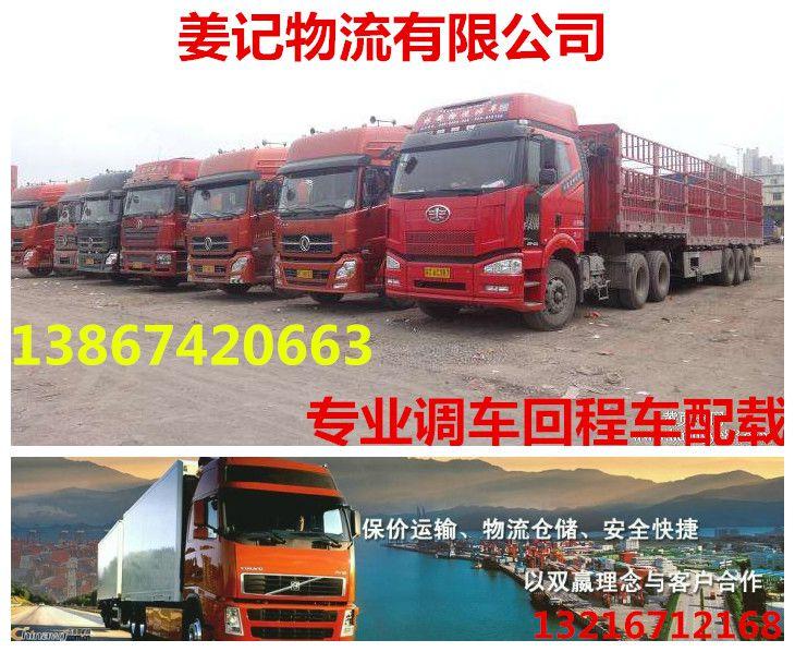 http://himg.china.cn/0/4_127_235946_730_598.jpg