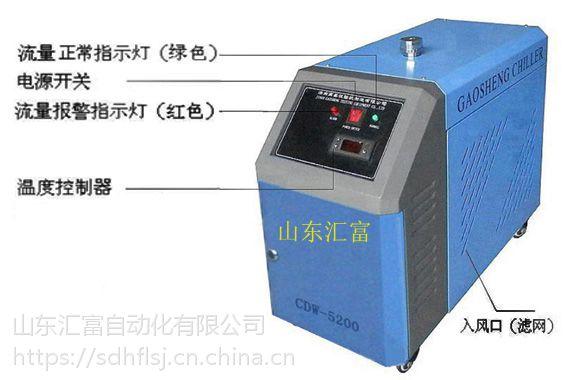 CO2玻璃管激光冷水机工业冷却机