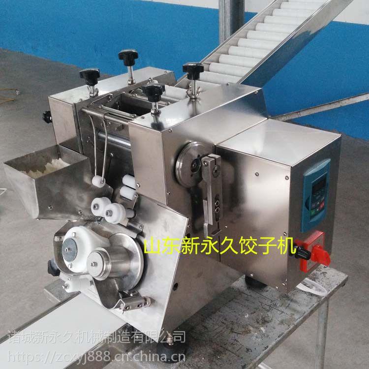 上海新永久仿手工饺子机水饺机厂家直销