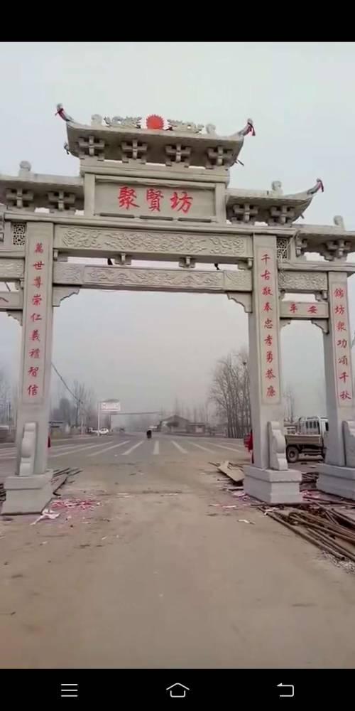 农村牌坊制作 报价 石头牌坊雕刻批发