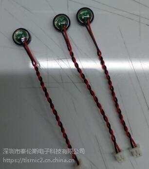 深圳咪头厂家直销6027早教机咪头传声器mic