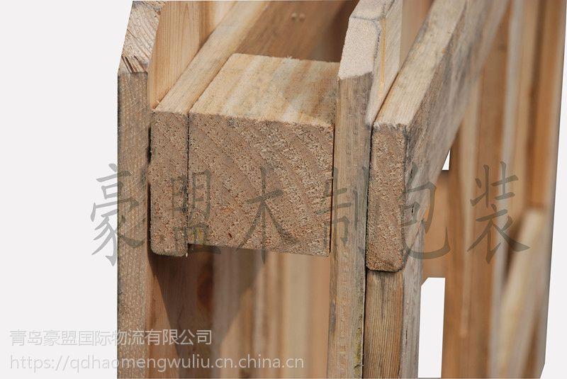 木制托盘厂家直销青岛港出口松木托盘尺寸定做