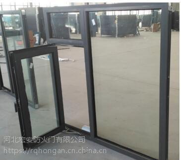 甲级防火 1.5小时钢质防火窗 广西钦州防火窗销售 价格优惠品质保