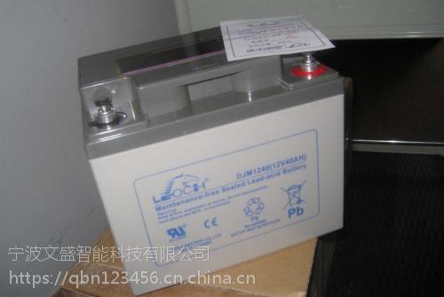 本溪理士蓄电池DJM1240售后服务技术咨询中心