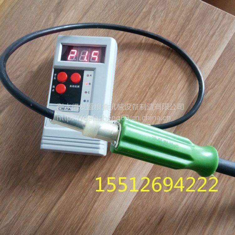 加工定做DFS型电阻测温探子 粮仓电子检温 粮食测温杆