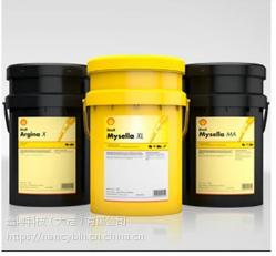 Shell Naturelle HF-E 32-全合成液压油