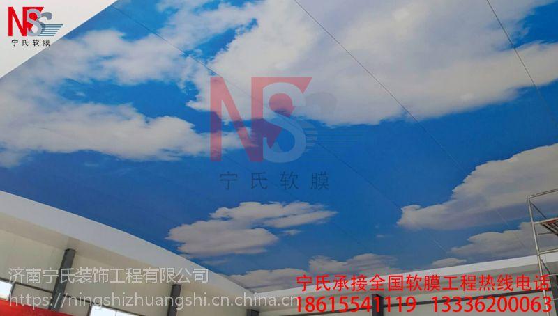 东平湖透光膜材料吊顶装饰【灯箱膜】【拉膜天花】90元工厂价本地