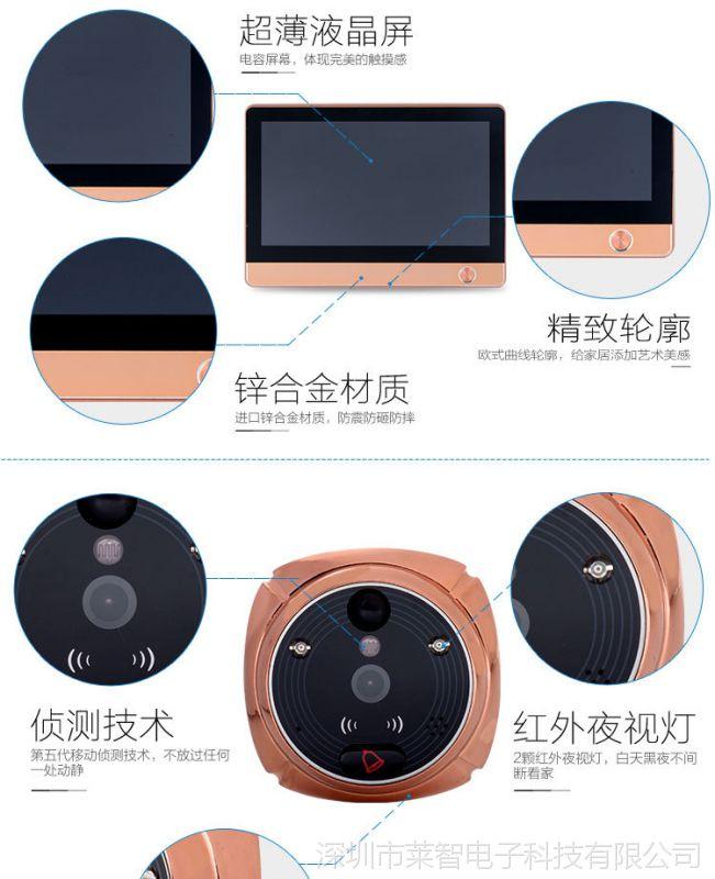 2017新款7寸智能电子猫眼wifi猫眼猫眼门铃猫眼监控摄像头