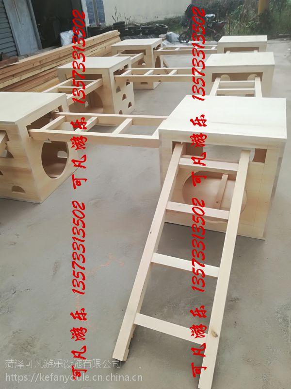 幼儿园大型实木玩具|环保实木玩具|高端实木玩具