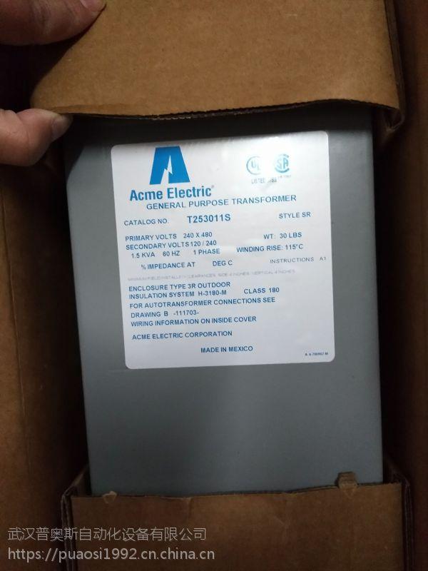 TA-2-32669替代型号 TB-32669 ACME变压器