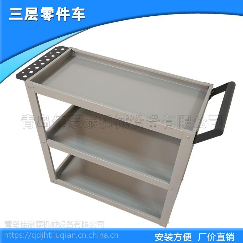 直销工具柜多功能 工具柜子储物柜子 0.8mm冷轧钢板坚固耐用