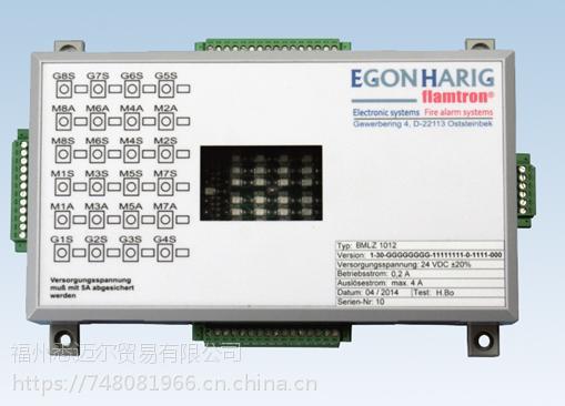 EGONHARIG紫外线火焰探测器FL 80/1AM