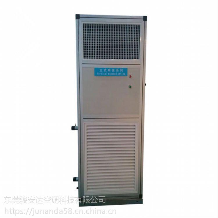 骏安达风柜 12000风量六排管明装风柜 明装换热风柜 冷热水立式风柜