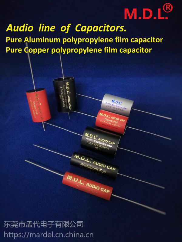 纯铝箔聚丙烯基膜电容器 Metallized Pure aluminum and Polypropy