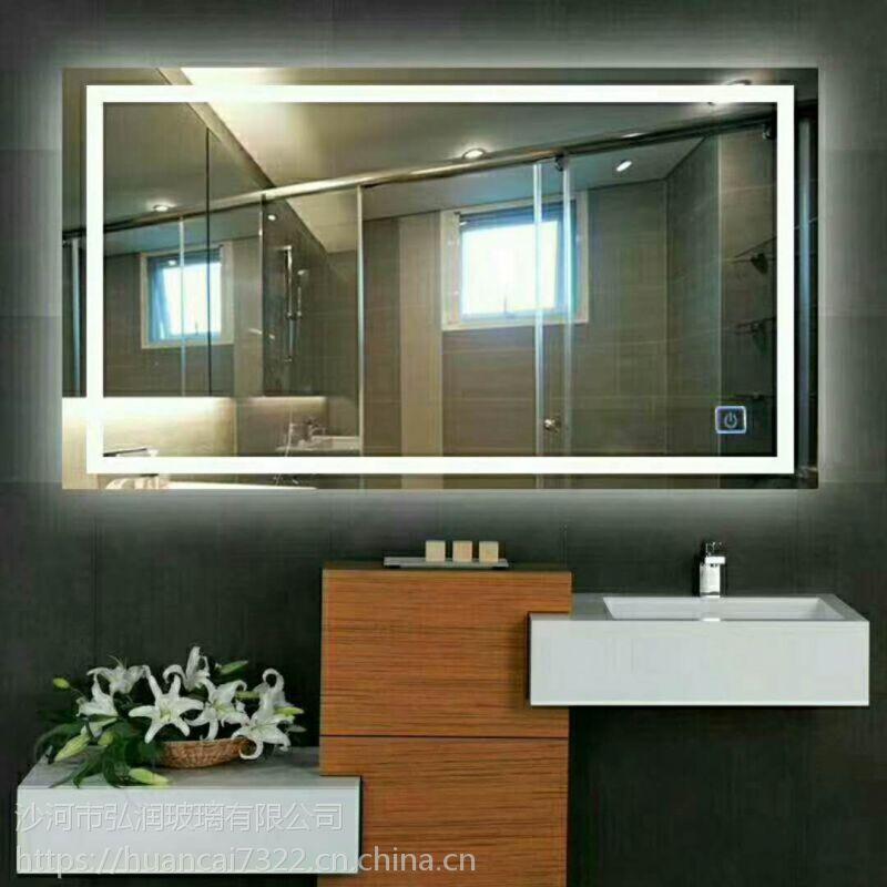 厂家定做 方形带灯卫生间浴室使用 防雾镜 led浴室镜灯具价格优惠