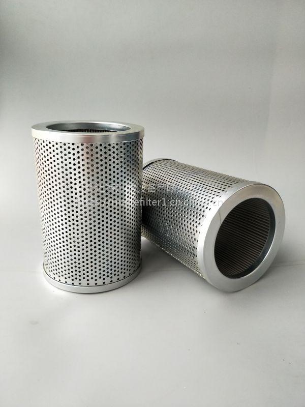 HC9600FKS16H 颇尔滤芯供货