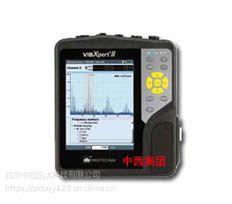 中西(DYP)振动分析仪/振动测试仪(标配) 型号:PL11-VIBXPERT-2库号M317920