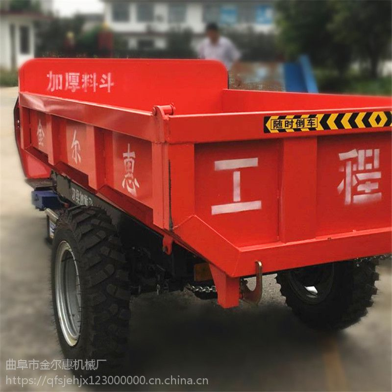 电启动铁棚农用三轮车参数 供应商推荐金尔惠三轮车 动力强劲矿用三马子