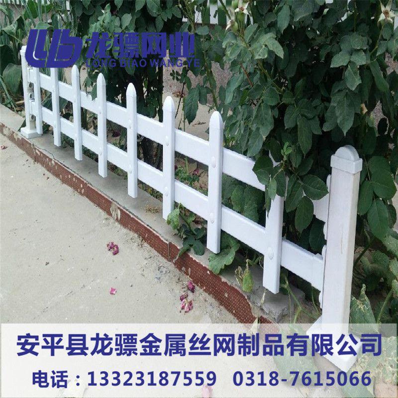 上海草坪护栏 小区花坛围栏定做 新农村护栏
