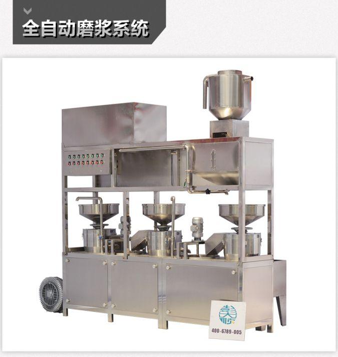 彩色豆腐机器_豆腐机器报价