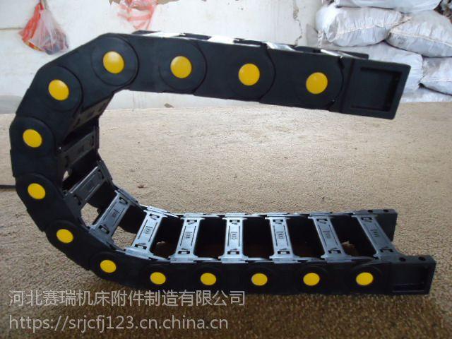 赛瑞桥式塑料电缆保护拖链厂家