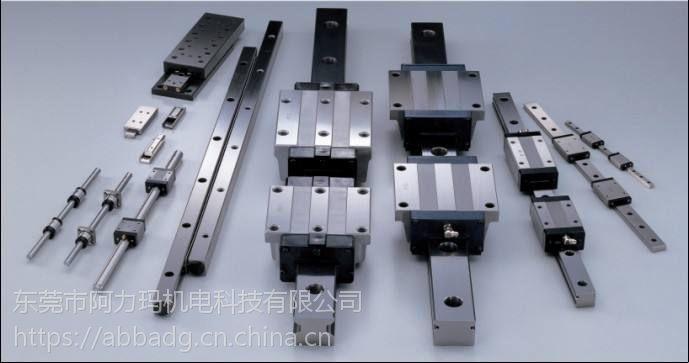 大陆现货供应 BRC30LR 台湾ABBA直线导轨 滑块