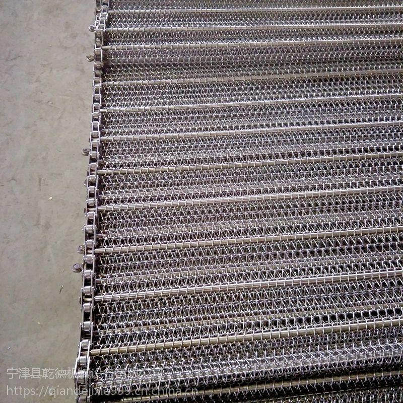 定制牛奶生产不锈钢输送带 链条式传送带 输送机械网带厂家