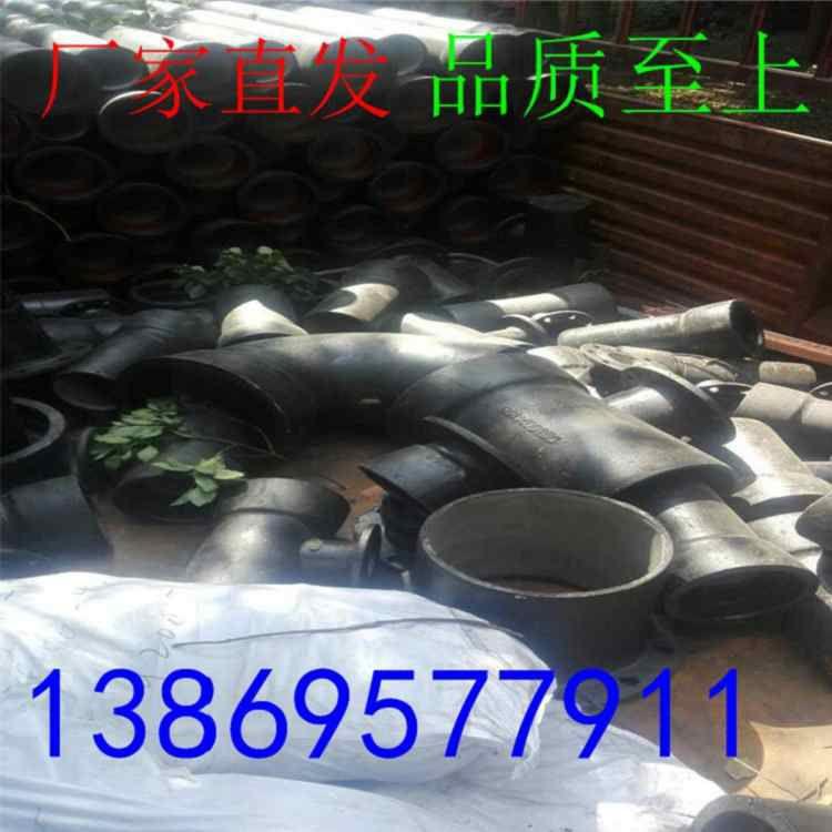 http://himg.china.cn/0/4_129_236554_750_750.jpg