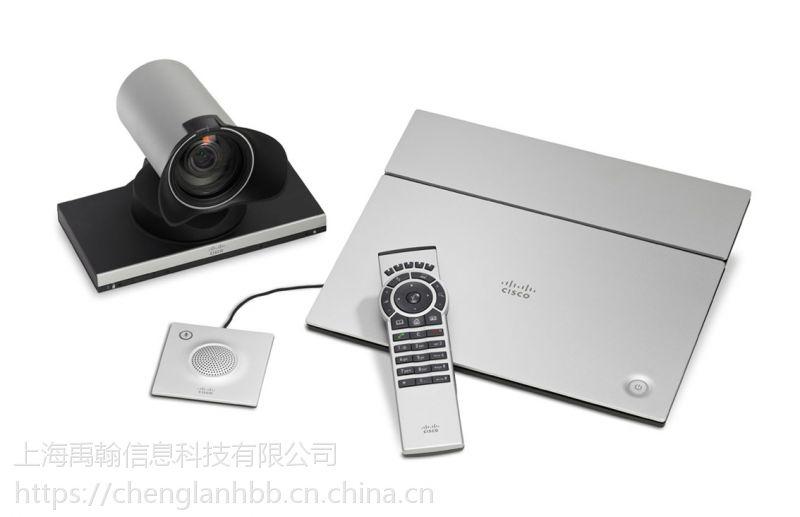 中小型视讯会议 思科SX20 视频会议解决方案 程程视频提供